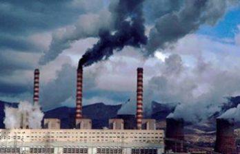 <!--:ru-->Загрязнение воздуха приводит пожилых людей к ожирению<!--:-->