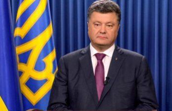 <!--:ru-->Порошенко подписал закон о санкциях против России<!--:-->