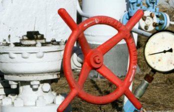 <!--:ru-->Словакия стала получать меньше газа из России<!--:-->