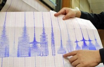 <!--:ru-->Вечернее землетрясение не на шутку напугало жителей столицы<!--:-->