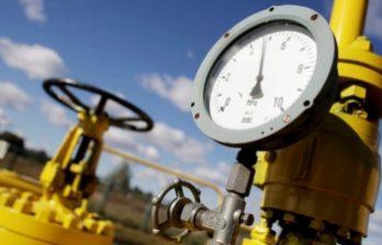 <!--:ru-->Польша прекратила реверсные поставки природного газа на Украину<!--:-->