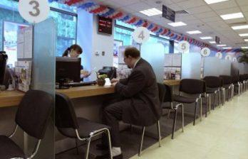 <!--:ru-->Молдаванин хотел взять кредит в Москве с подложным паспортом<!--:-->