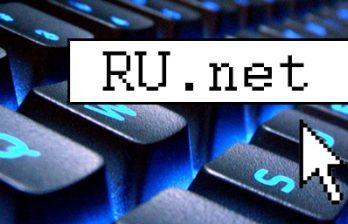 <!--:ru-->Совет безопасности РФ обсудит возможное отключение рунета от глобальной сети<!--:-->