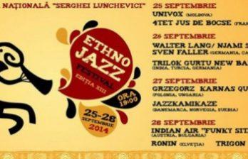 <!--:ru-->Этно-джазовый фестиваль встретил зрителей качественной музыкой<!--:-->