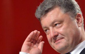 <!--:ru-->Петр Порошенко: 70% вооруженных сил России выведены за пределы Украины<!--:-->