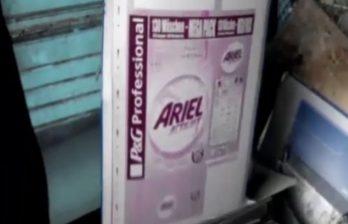 <!--:ru-->Кишиневская типография может лишиться лицензии за изготовление коробок для стирального порошка  <!--:-->