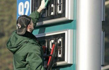 <!--:ru-->НАРЭ считает необоснованными ценовые запросы импортеров нефтепродуктов<!--:-->