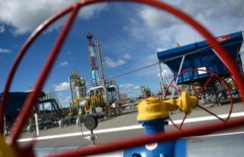 <!--:ru-->Австрия заявила о снижении поставок российского газа<!--:-->