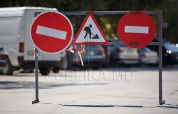 <!--:ru-->Внимание! Ограничение движения транспорта по некоторым столичным улицам: измененные маршруты<!--:-->