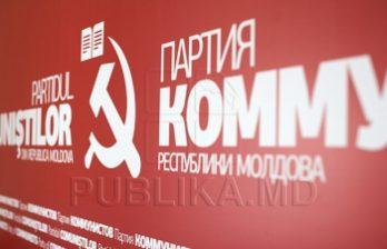 <!--:ru-->В список кандидатов в депутаты от ПКРМ войдут лишь члены политформирования<!--:-->