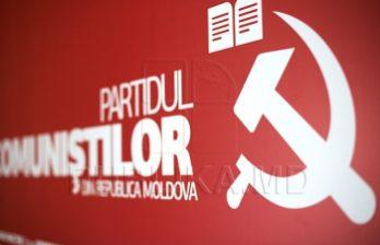 <!--:ru-->Коммунисты о новом решении правительства: Идем выяснять, что они берут под свою ответственность<!--:-->