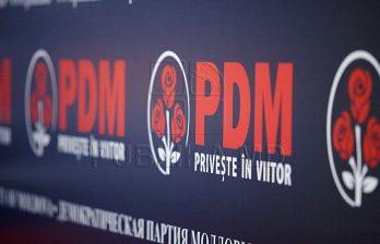 <!--:ru-->Кампания ДПМ по открытым выборам кандидатов в депутаты приближается к концу<!--:-->