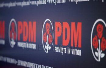 <!--:ru-->Акция в рамках кампании Экспресс ДПМ