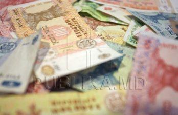 <!--:ru-->Курс валют: молдавский лей замер по отношению к основным валютам<!--:-->