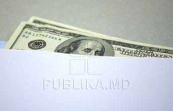<!--:ru-->Курс доллара достиг рекордного за последние 11 лет показателя<!--:-->