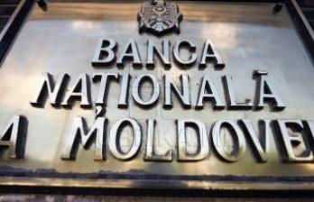 <!--:ru-->НБМ: Слияния Banca de Economii и Unibank не будет<!--:-->