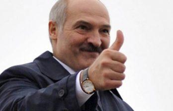 <!--:ru-->Лукашенко похвалил наше вино и получил щедрый подарок от Тимофти (ВИДЕО)<!--:-->