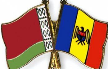 <!--:ru-->В ходе экономического молдо-белорусского форума было подписано четыре соглашения<!--:-->