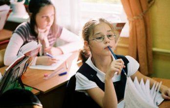 <!--:ru-->Составлен рейтинг стран с самым качественным образованием <!--:-->