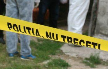 <!--:ru-->Правоохранители обнародовали детали инцидента со стрельбой, произошедшего в секторе Центр<!--:-->