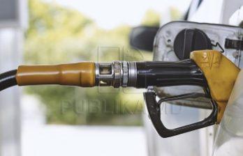 <!--:ru-->В НАРЭ считают аргументы поставщиков нефтепродуктов неубедительными<!--:-->