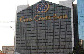 <!--:ru-->Государство продало свой пакет акций EuroCreditBank<!--:-->
