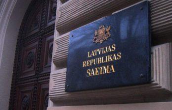 <!--:ru-->Вице-председатели парламента Латвии находятся с трёхдневным визитом в Молдове<!--:-->