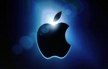 <!--:ru-->Будущие iPhone можно будет сгибать, сворачивать и соединять в один большой дисплей<!--:-->