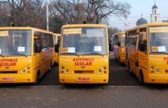 <!--:ru-->В школьных автобусах установят GPS-навигаторы и камеры видеонаблюдения<!--:-->