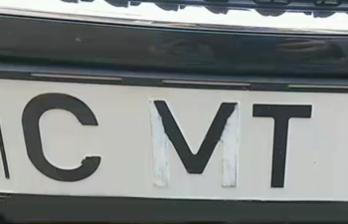<!--:ru-->Как был наказан водитель, который изменил серию на номерном знаке<!--:-->