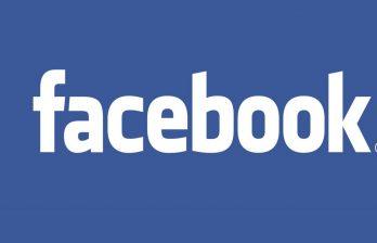 <!--:ru-->Facebook решил подбодрить