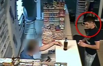 <!--:ru-->Полицейские разыскивают преступника, ограбившего несовершеннолетнюю (ВИДЕО)<!--:-->