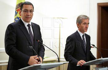 <!--:ru-->Понта и Лянкэ подпишут меморандум о финансировании строительства нового здания для городского театра<!--:-->