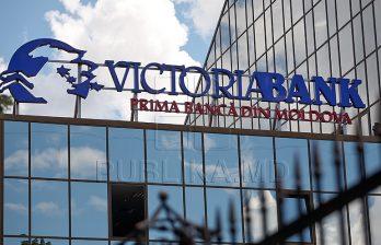 <!--:ru-->VictoriaShopping – первый и самый большой дисконт-проект в Молдове отмечает шестилетие <!--:-->
