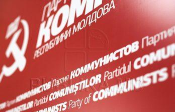 <!--:ru-->Партию коммунистов обвиняют в захвате здания в центре Кишинева<!--:-->