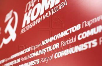 <!--:ru-->Реакция ПКРМ на уход из партии мэров и советников из 10 районов страны<!--:-->
