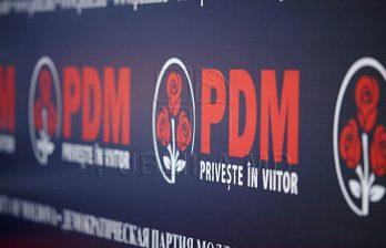 <!--:ru-->Аналитики объяснили, почему ДПМ получит поддержку в этой избирательной кампании <!--:-->