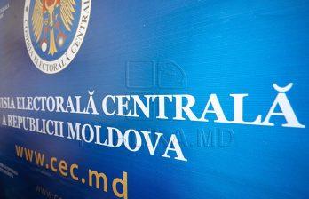 <!--:ru-->Центризбирком зарегистрирует сегодня первых 16 участников парламентских выборов <!--:-->