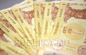 <!--:ru-->Граждане Румынии, проживающие в Молдове, не будут платить консульские сборы за ряд услуг<!--:-->