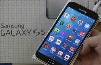 <!--:ru-->Samsung представила обновленную версию флагманского смартфона Galaxy S5<!--:-->
