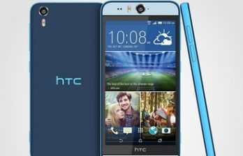 <!--:ru-->HTC выпустила смартфон с 13-мегапиксельной фронтальной камерой<!--:-->