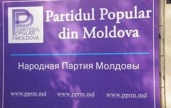 <!--:ru-->У Народной партии Молдовы есть претензии к правительству<!--:-->