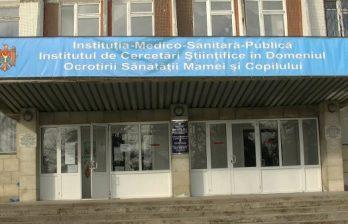 <!--:ru-->Правительство Румынии выделило на модернизацию Института матери и ребенка 730 тысяч евро<!--:-->