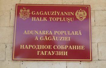 <!--:ru-->Депутаты НСГ требуют ликвидации Госканцелярии на территории автономии<!--:-->