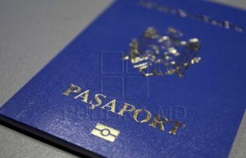 <!--:ru-->Девушка из Штефан-Водэ пыталась попасть на Украину по паспорту сестры  <!--:-->