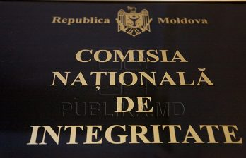 <!--:ru-->Чаще всего проверкам Национальной антикоррупционной комиссии подвергаются госслужащие<!--:-->
