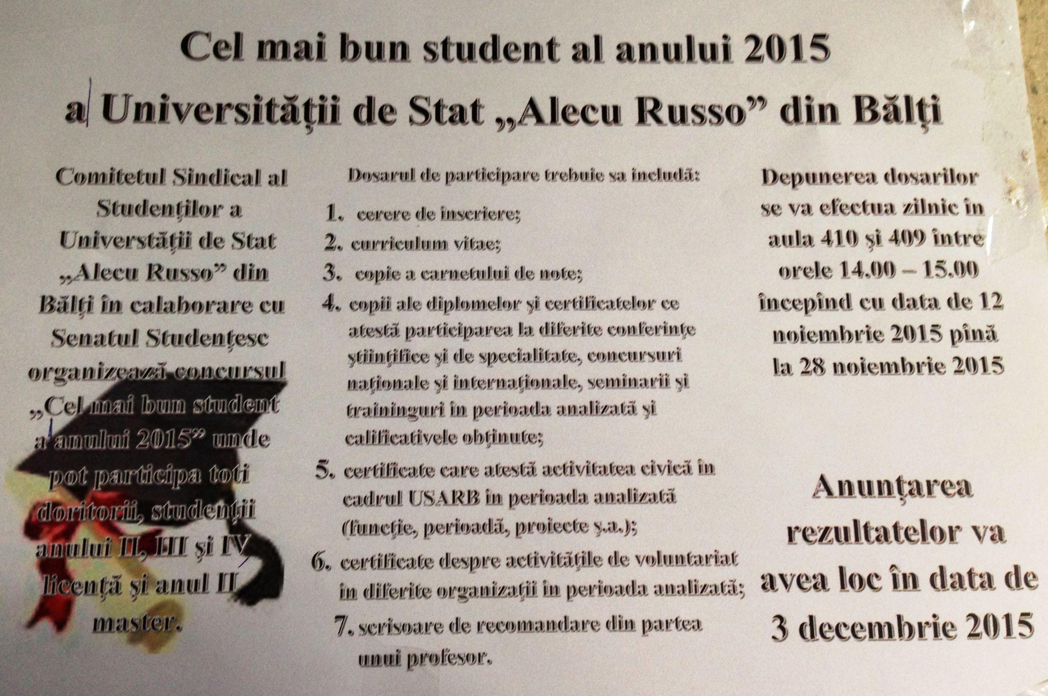 Лучший студент 2015 года БГУ им. Алеку Руссо