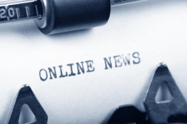 Дайджест новостей за 15 декабря