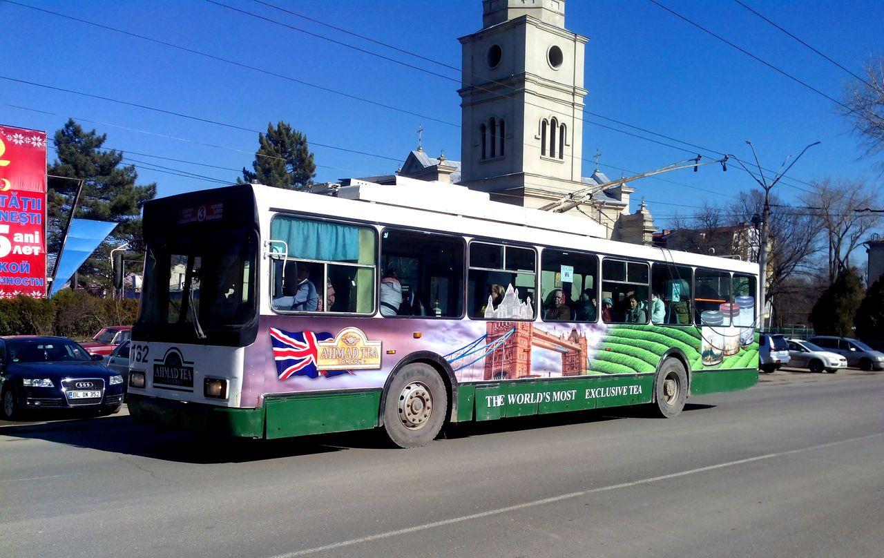 Троллейбусный маршрут № 4 ликвидируют