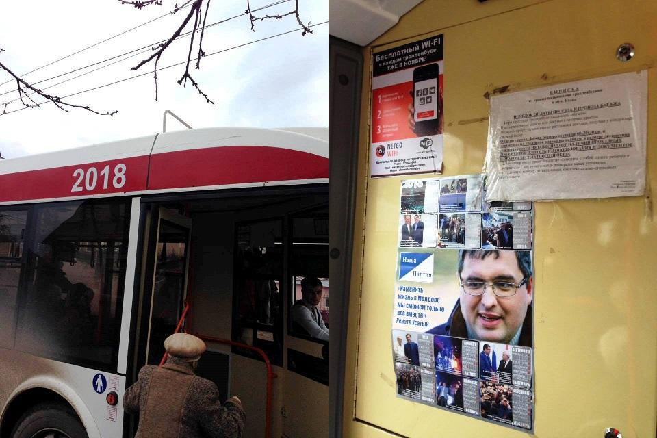 Ревизоры в Троллейбусном управлении мун. Бэлць – стало хуже или гораздо хуже?